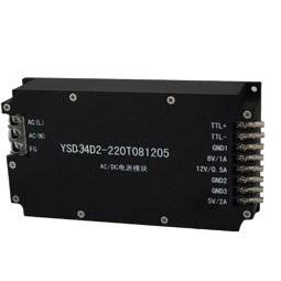 220V转8V转12V转5V34Wacdc电源模块