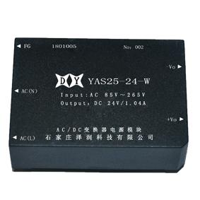 24V25W稳压ACDC电源模块1.04A