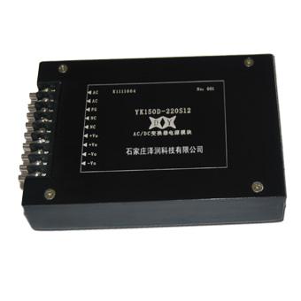 AC/DC30W-600W电源模块
