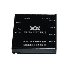 12V转5V12VDCDC电源模块