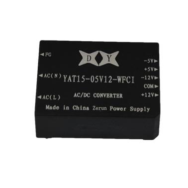 15w转5v转±12vACDC电源模块