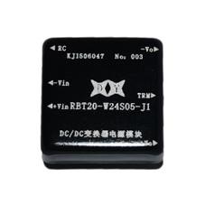 小功率dcRBT系列开关电源模块
