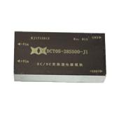 DCDC5W升压电源模块
