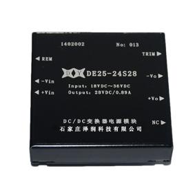 DE系列 DCDC25W电源模块