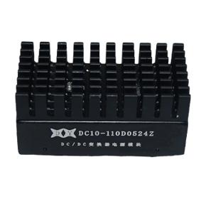 110v转5v24vDCDC电源模块10W