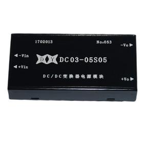 DCDC3W电源模块