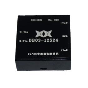 DB系列3W DCDC电源模块