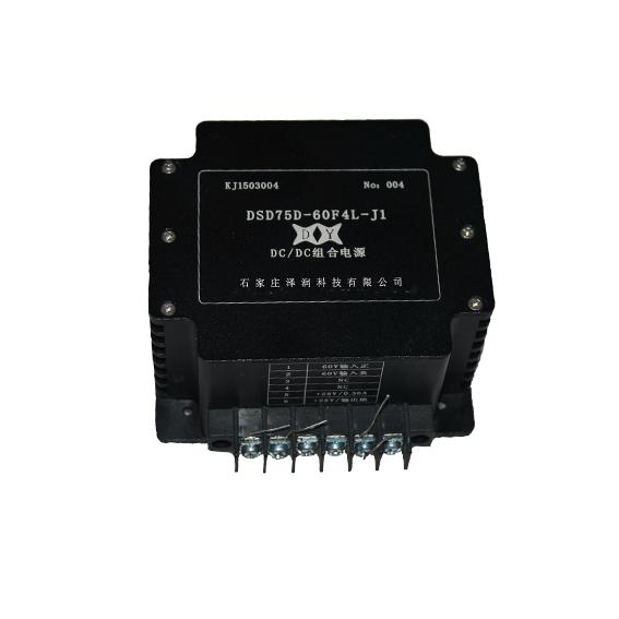 75W60Vdcdc组合电源